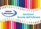Rinnovo Iscrizione A.S. 2021/22 Scuola dell'Infanzia